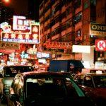 【香港グルメ食べ歩き】おこづかい3万円で大満足!「2度目の香港」紹介スポット!